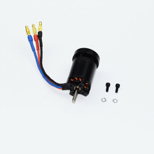 Feilun FT011 RC Boat Spare Parts Accessories Outside Brushless Motor FT011 5