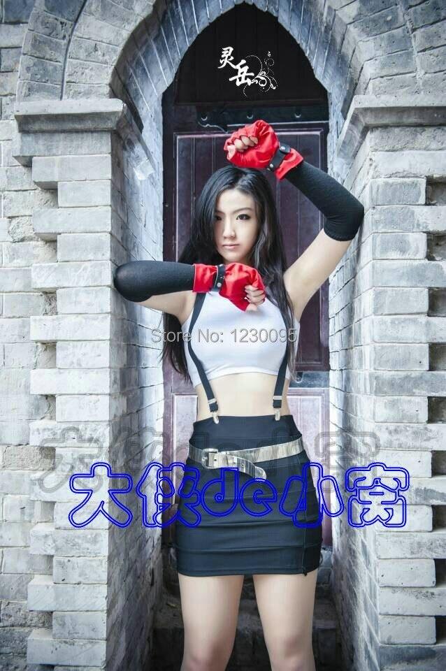 Tifa cosplay girl free webcams here com