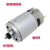 RS-550VD-8520 DC 12 V 14 Dentes Da Engrenagem Do Motor Para METABO 12 V BS18139310 Manutenção de broca Elétrica do motor