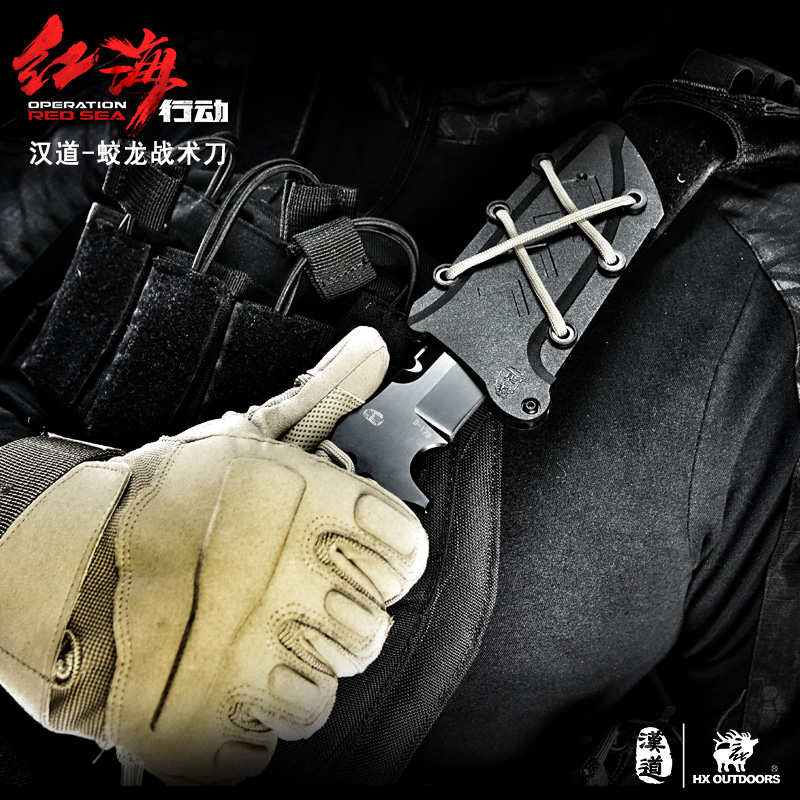 Купить с кэшбэком HX OUTDOORS Operation RED SEA Survival Straight Knife 440C One Steel Blade Tactical Defense Knives With Rope ABS Kydex EDC Knife