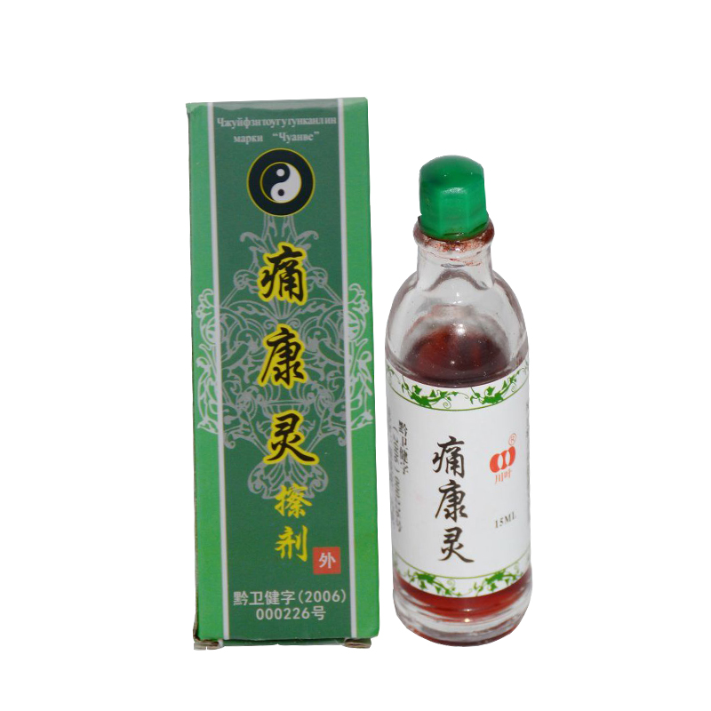 4 bottle/lots Chinese Fast pain reliving Joint Pain Ointment Liquid Smoke Arthritis Rheumatism healing traditional herbs sumifun 100% original 19 4g red white tiger balm ointment thailand painkiller ointment muscle pain relief ointment soothe itch