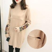 131a4643b Suéter de lactancia de maternidad tejido elástico otoño moda Jersey ropa  para mujeres embarazadas Slim ropa de embarazo alimenta.