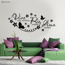 Vinyl Wall Stickers Spanish Saying Vive Cada Momento Rie Dia Ama Siempre Decal Wallpaper For Living Bedroom Home Decor H537