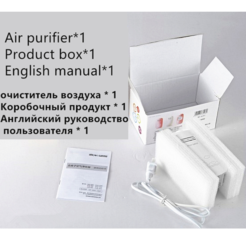 Air Purifier Negative Ion Generator 220v Air Cleaner Anion Oxygen Portable Ionizer Generator Sterilization Dusting Clean Room in Air Purifiers from Home Appliances
