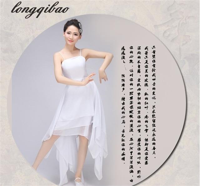 Современные танцевальные костюмы для взрослых балет юбка элегантный молодежи современный танец сценическое одежда TB92