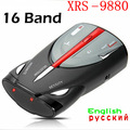 Best Sale XRS 9880 Car radar detector anti laser Radar detector 360 Degree Led display Russian & English voice Language