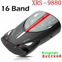 Best Sale XRS 9880 Car radar detector anti laser Radar detector 360 Degree Led display Russian & English voice Language