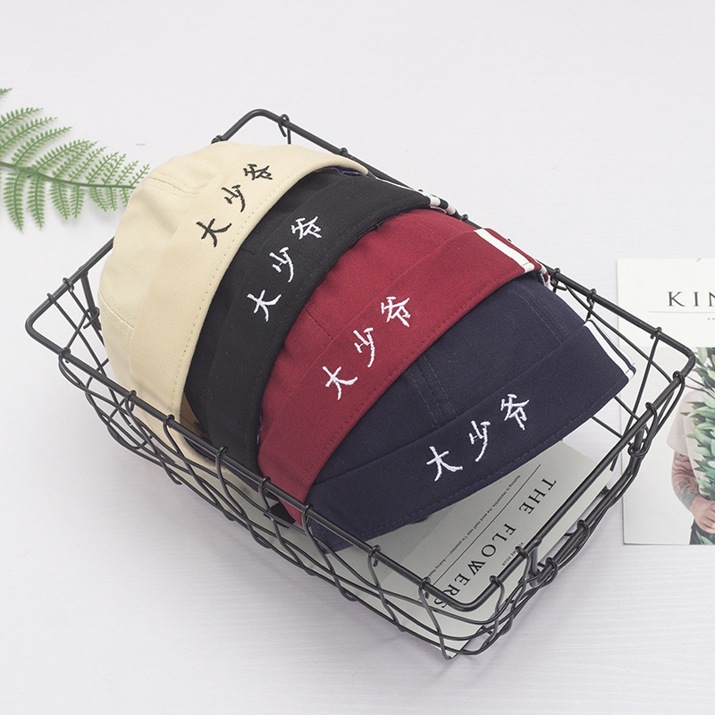 Fashion   Skullies     Beanies     Skullies   Men Pumpkin Hat Skullcap Brimless Kawaii Pumpkin Hat Sailor Cap Casquette   Beanies   for Ladies
