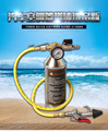 Авто AC System Flush Canister Gun Комплекты Чистый Набор Инструментов R12 R22 R134 R410 R404 испарителя, конденсатора очистка инструмента