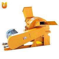 4000-5000 كجم/ساعة رقائق الخشب ماكينة الطحن/النفايات الخشب فرع آلة سحق