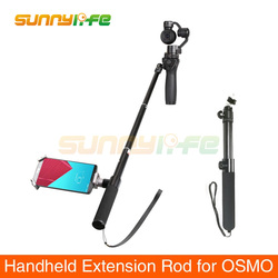 Extension rod scalable extension stick for dji osmo and osmo osmo mobile handheld gimbal.jpg 250x250