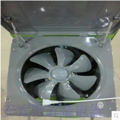 Fumes From The Kitchen Exhaust Fan Wall Fan Wall Window Simple Formula  Smokeless Stove Exhaust Fan
