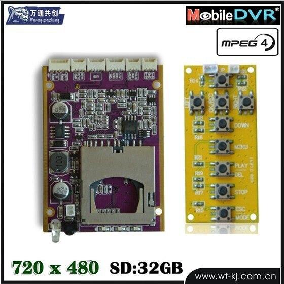 HD Mini DVR Board Module D130fps support 32G SD Card CCTV DVR Module Self Defense Support GPS Tracker module xilinx xc3s500e spartan 3e fpga development evaluation board lcd1602 lcd12864 12 module open3s500e package b