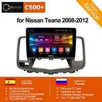 Ownice C500 + G10 10,1 Octa Core 32G ROM автомобильное радио для Nissan Teana 2008 2012 Android 8.1car dvd плеер Поддержка DAB + Carplay
