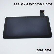 Для ASUS T300LA T300 M133NWF2 Полный Жк-Монитор + Сенсорный Экран Панели Дигитайзер Датчик Ассамблеи с Заменой Кадров