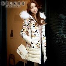 dabuwawa 2016 winter new real fur collar slim fashion elegant down jacket female parka women