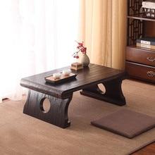 wooden tatami low tea…