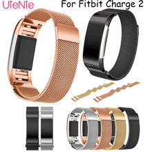 Milanese wristband For Fitbit Charge 2 frontier/classic replacement band men's watch women's bracelet for Fitbit Charge 2 strap