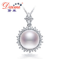 DAIMI 2017 New 10 10 5mm White Pearl Pendant 925 Sterling Silver Luxury Pendant High Quality