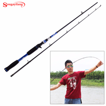 Best price Sougayilang 2.1M 2 Section Hard Carbon Fishing Rod Baitcasting Fishing Rod Lure Rod Boat Freshwater Saltwater Fishing Rod