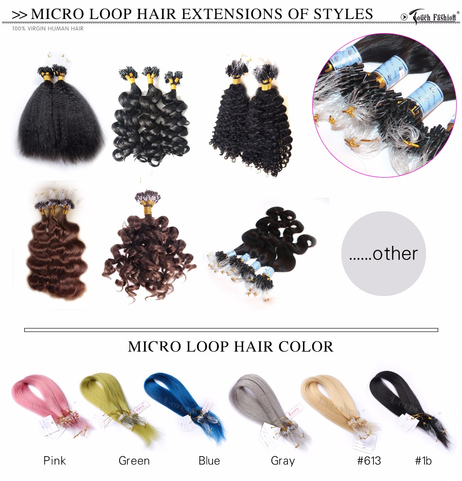 14-micro loop hair extensions(1)
