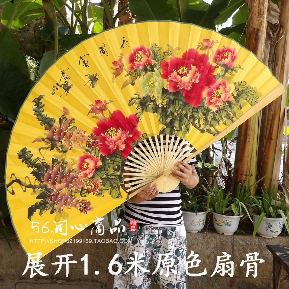 I AM YOUR FANS ]Free shipping 1pc 90X160CM Asian Giant Decoration ...