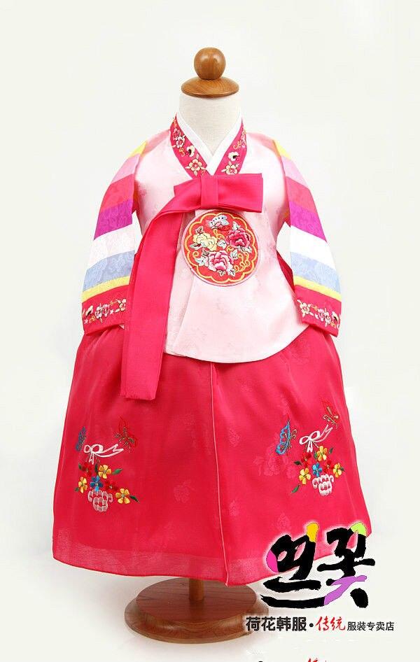 2019 nouvelle fille coréenne Dolbok bébé hanbok robe fête d'anniversaire Costume National pour 80cm fille nous