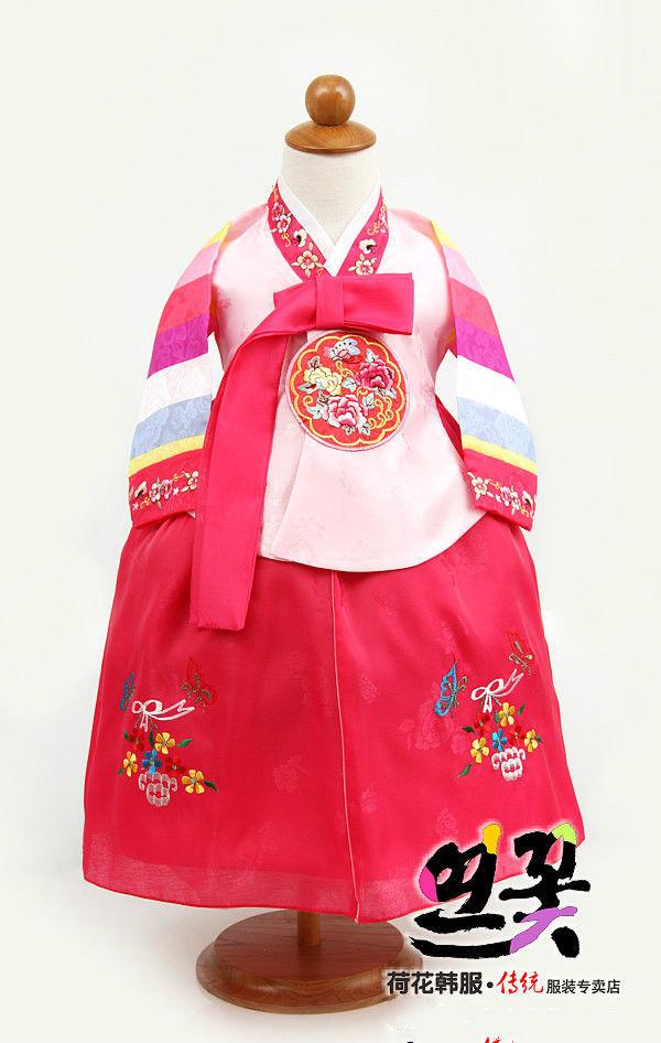 2019 nouvelle fille coréenne Dolbok bébé robe hanbok fête d'anniversaire Costume National pour 80cm fille US