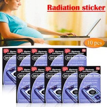 10PCS Anti Radiation Protection EMF Shield Phone Stickers Smartphone Home Radio RadiSafe Pegatinas Drop Shipping цена в Москве и Питере