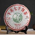 [GREENFIELD] YUNNAN CHI TSE BEENG CHA Xiaguan 8653*2012 yr XiaGuan Shen Puer Puerh Tuocha Pu'er Tea Raw Sheng Bolo de Chá 357g