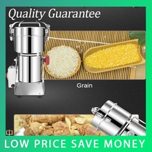 2500W Electric CS-700 Grinder/Blender/Coffee/Herbs/Nuts