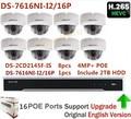 In stock NVR DS-7616NI-I2/16P 16CH 16 POE ports + 2TB HDD + 8pcs DS-2CD2145F-IS 4MP IP Camera Surveillance Camer