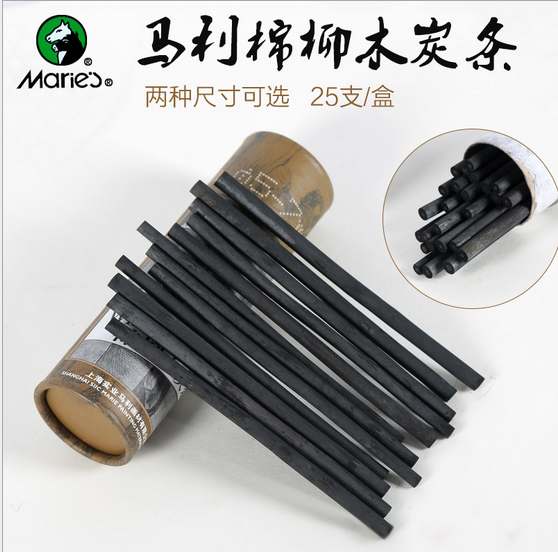 Maries Professional 25PCS Carbon Charcoal Pencil Sketch Drawing Charcoal Bar Artist Art Supply Article Charcoal ASS014