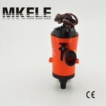 Лучшая цена 350gph MKBP1-G350-05 3/4 «шланг ручной 12 В трюмный насос правило прямых продаж