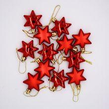 12 шт./упак. пентаграмма рождественские подвесные шары Рождественская елка украшения вечерние украшения Рождественские украшения
