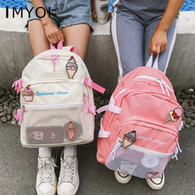 Women's Canvas Pink Backpack High Capacity Lovely Ice Cream School Bag for Teenagers Girls Casual Student Computer Cute Backpack 2018 new and creative messenger bag with the shape of ice cream cute chain bag designed for lovely girls