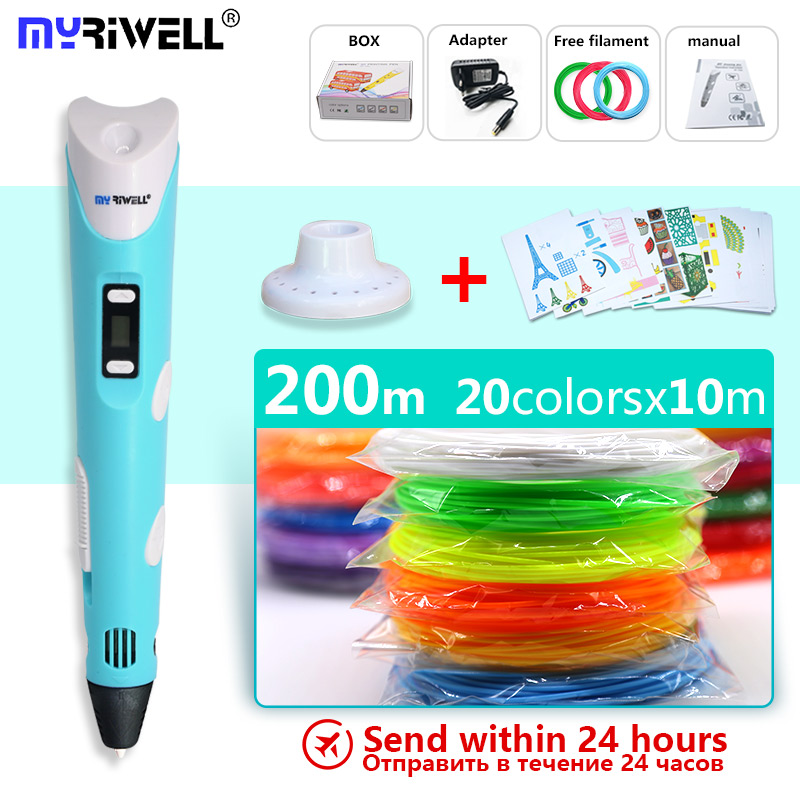 myriwell 3d pen rp100 with 200m filament free pla plastic 3 d pen birthday gifts Christmas