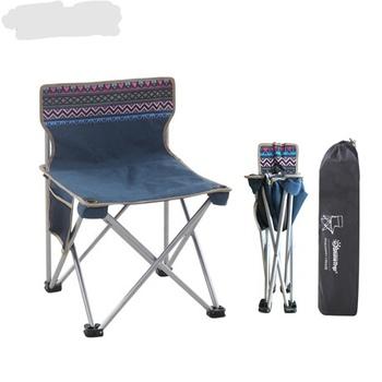 Plaża krzesło meble ogrodowe meble ogrodowe krzesło kempingowe kamp sandalyesi krzesło wędkarskie 600D tkanina Oxford + stali nierdzewnej sillas tanie i dobre opinie Aluminium Nowoczesne 37 5*37 5*57cm Krzesło wędkarstwo Ecoz Metal