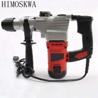 HIMOSKWA 220 в 1200 Вт многоцелевой электрический молоток двойного назначения электрический Кирка промышленный класс Ударная дрель Электрический