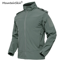 Mountainskin Men's Autumn Military Tactical Jackets Casual Slight Waterproof Coats Army Soft Shell Windbreaker Male Brand LA679