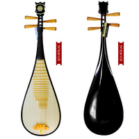 Chinese lute Pipa Dunhuang brand National String Instrument Pi pa Linfa Adult playing 102cm pipa color wood fro beginner