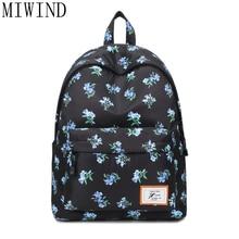 Miwind Цветочные ноутбук рюкзак школьные сумки для подростков Mochila masculina Мода BookBag рюкзаки rugzak SAC DOS TJQ961
