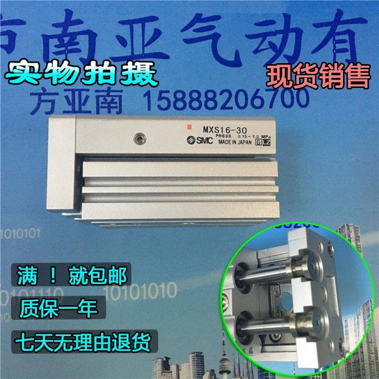 MXS16-10 MXS16-20 MXS16-30 MXS16-40 MXS16-50 SMC air Slider cylinder pneumatic component