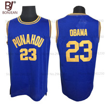 2017 BONJEAN Mens Basketball Jerseys #23 Barack Obama Jersey Punahou High School USA President Cheap Throwback Shirts
