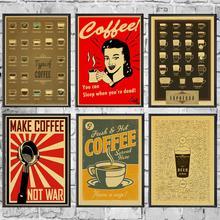 Винтажная Ретро кофейные постеры крафт-бумага высокого качества для декора дома/стены/комнаты/бара