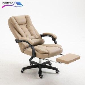 Image 5 - WCG מחשב כיסא ריהוט כיסא לשחק משלוח חינם