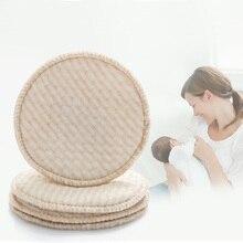 10PCS Washable Organic Cotton Absorbency Breastfeeding Pads Maternity Nursing Pad Baby Feeding Mommy Necessary