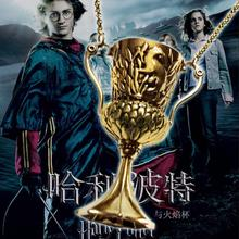 Harry potter horcrux harry potter conversion Helga Hufflepuff cup necklace Hufflepuff cup(China (Mainland))