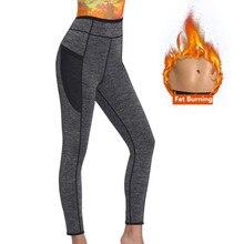 NINGMI pantalon amincissant en néoprène pour femme, Legging amincissant pour le Sauna, pantalon moulant taille avec poche, collants dentraînement de Fitness
