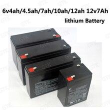 6В 4ah 4.5ah 7ah 10ah 12ah 12v 7Ah литиевая батарея для электронные весы, весы для контроля доступа по отпечаткам детская игрушка самолета rc батальон Танк UPS
